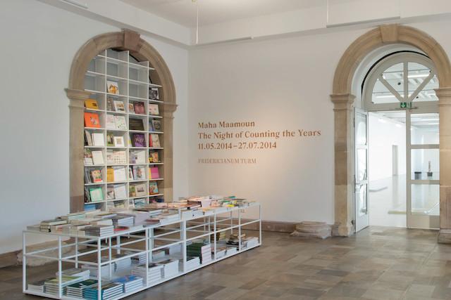 Fridericianum Bookshop